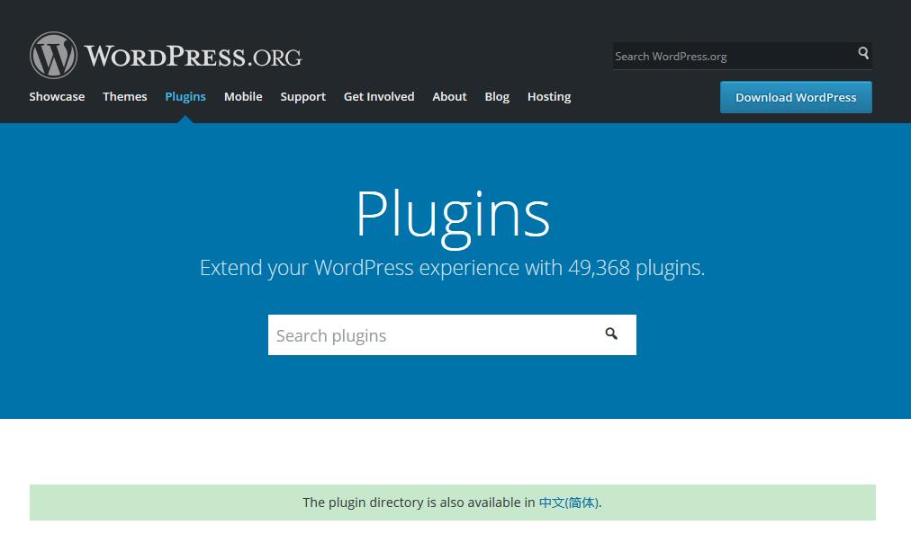 WordPress官方新插件目录上线
